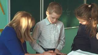 Урок математики 4 кл