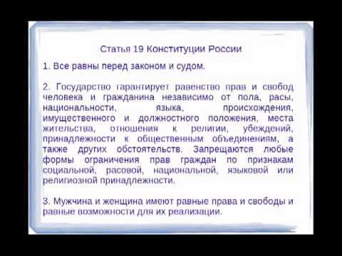 Ст.19.1 тк рф с комментариями