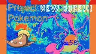 ORANGE, YELLOW, BROWN AURA STUNFISK CODE!!! ROBLOX PROJECT POKEMON #58