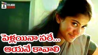 Premam Actress SAI PALLAVI CRUSH on MARRIED HERO   Exclusive Video   Telugu Cinema