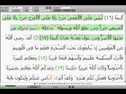 Download Surah Al-Fath MP3