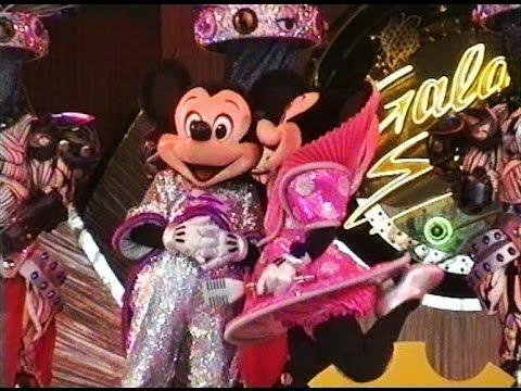 Galaxy Search * Galaxy Palace Theatre Magic Kingdom * Walt Disney World * January 1996