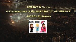 """YUKI concert tour """"Blink Blink""""2017.07.09 大阪城ホール ダイジェストムービー"""