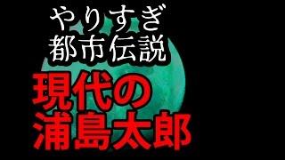芸人成功の法則 やりすぎ都市伝説 博多大吉 https://youtu.be/cu2LnIl3F...