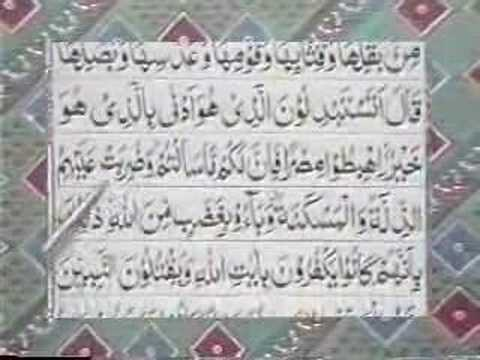 Reading Holy Quran--Part 3