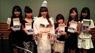 20130912 関連動画「さな、宮本佳林へのメッセージ」 http://www.youtub...