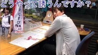 その他の動画はこちら 赤江珠緒と博多大吉の「どうやって誘うんですか?...