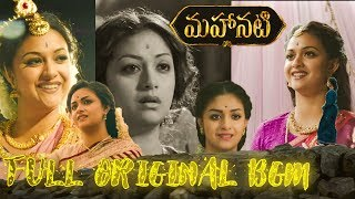 Mahanati FULL MOVIE Original BGM NadigaiyarThilagam BGM KeerthySuresh SamanthaTelugu BackgroundMusic