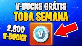COMO GANHAR V-BUCKS GRÁTIS TODA SEMANA NO FORTNITE (TODAS AS PLATAFORMAS)