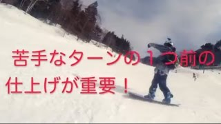 スノーボード カービング コツ 練習方法 初心者 中級者 how to snowboard carving.How to use the waist.