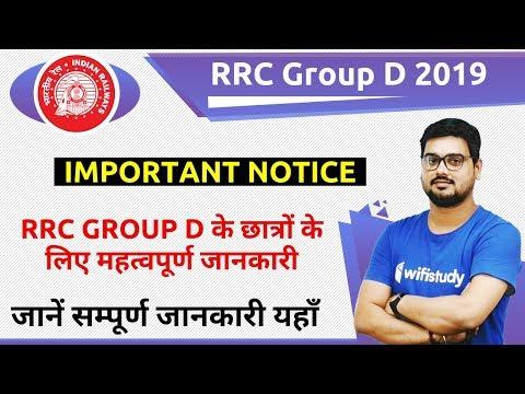 rrc-group-d-2019-|-important-notice-regarding-rejection-of-application