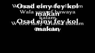 Amr diab osad einy lyrics