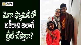 Shocking news about pawan kalyan son akira nandan || pawan kalyan family - filmyfocus.com