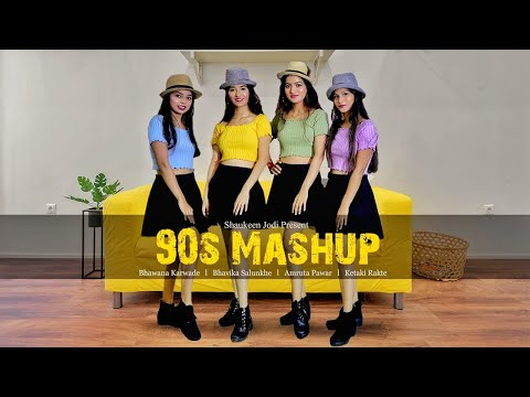 90's Mashup |