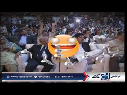 N League convention became poetry convention