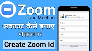 How to create Zoom account in Mobile | Make a new Zoom Account | Create Zoom id