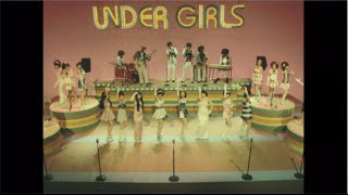 アンダーガールズ(AKB48) - 涙のシーソーゲーム