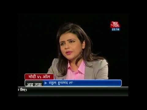 मोदी vs ऑल: विपक्ष हुआ एकजुट, दूर हो रहे साथी