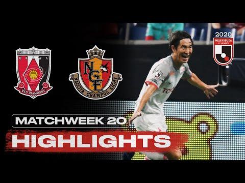 Urawa Nagoya Goals And Highlights