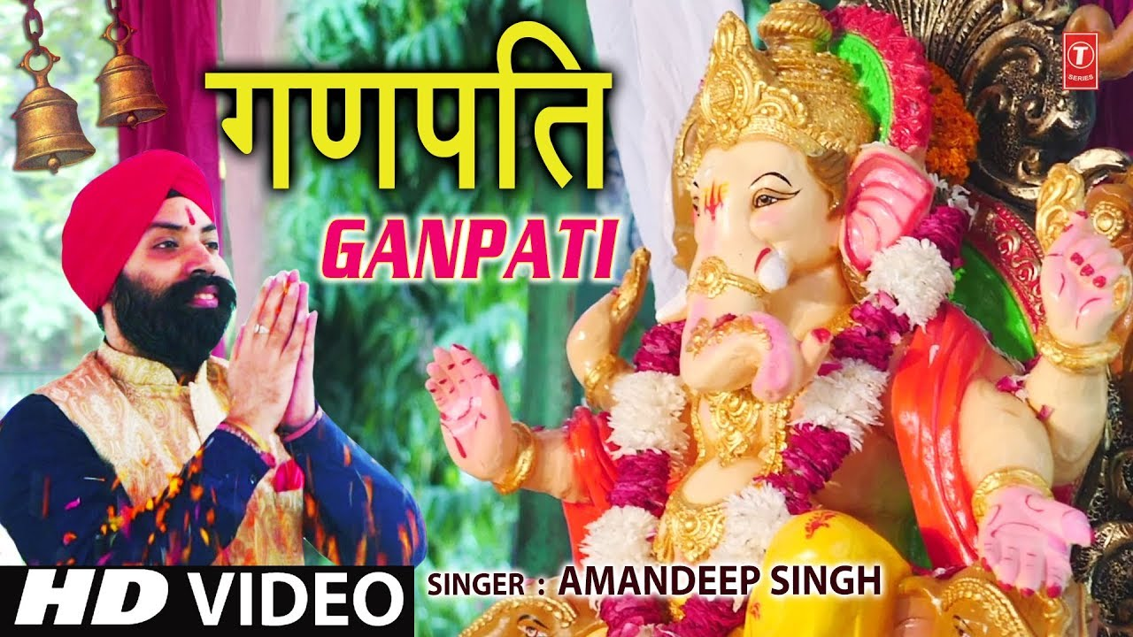 गणपति I New Latest Ganesh Bhajan I AMANDEEP SINGH I Full HD Video Song