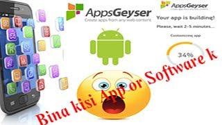Hızlı App Yaratıcısı ll Kodlama Olmadan Uygulama Oluşturma
