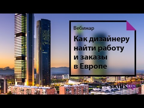 Работа: поиск резюме в Москве - сотрудники, работники