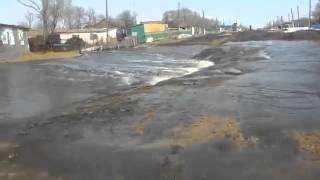 Потоп.Северный Казахстан.Село Озерное. Тайыншинский район