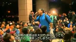 Repeat youtube video 日本NHK電視台 製「太陽花運動」紀錄片(中文字幕)