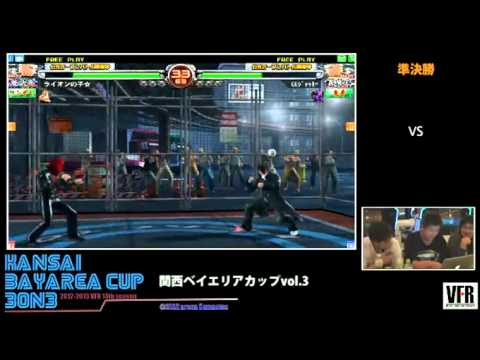 【VF5FS】Kansai Bay Area cup vol.3 part2【3on3】