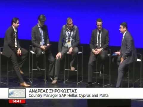SAP Forum Athens 2017 | SKAI News