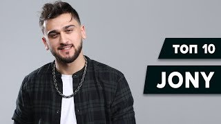 Download Хиты JONY | ТОП 10 Mp3 and Videos