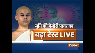 15-year-old Jain Muni undergoes memory power test on IndiaTV (Part-3)