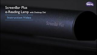 BenQ ScreenBar Plus e-Reading Lamp - Instruction Video
