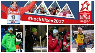 Хохфильцен-2017. Чемпионат мира по биатлону. Индивидуальная гонка мужчины. Онлайн трансляция