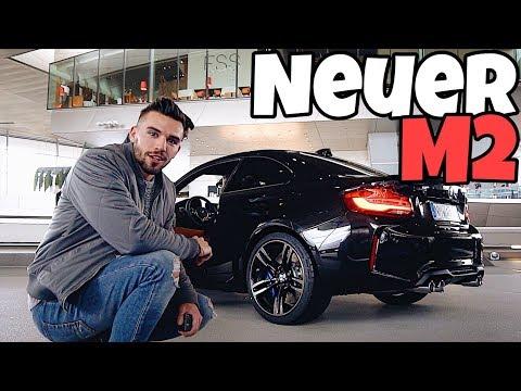 BMW M2 Abholung in München | Erste Fahrt, Sound & Car Porn