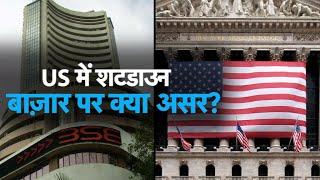 US shutdown और उसका भारतीय शेयर बाज़ार पर असर | Biz Tak