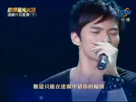 陳鴻碩 - 太想愛你 - YouTube