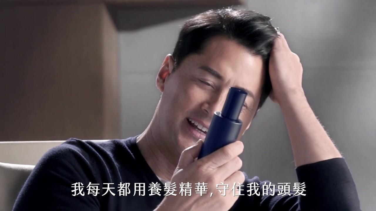 """50惠男士激活養髮精華 使用方法篇 69"""" - YouTube"""