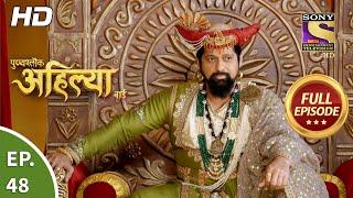 Punyashlok Ahilya Bai - Ep 48 - Full Episode - 10th March, 2021