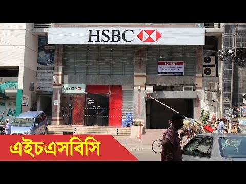 Hongkong and Shanghai Banking Corporation Limited, Bangladesh - HSBC Bangladesh
