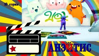 "The Sims 4.Симс-история ""Анэйтис"".Фиолетовый лес.10 серия."