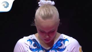 Angelina MELNIKOVA (RUS) - 2018 Artistic Gymnastics European silver medallist, vault