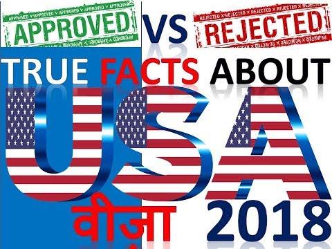 us-visa-approved-|-अमेरिका-वीज़ा-|-यूएसए-वीज़ा-|-usa-visa-facts-|-full-guide-hindi-2018-|