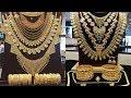 DESIGNER BRIDAL GOLD NECKLACES SETS