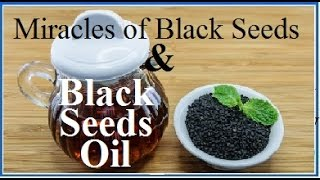 Do you know how benificial are Black Seeds for your falling health   Benefits of Black Seeds Oil