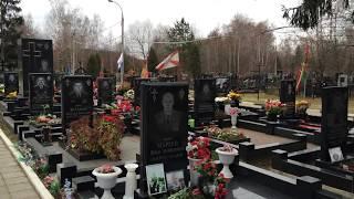 Аллея героев на Николо-архангельском кладбище