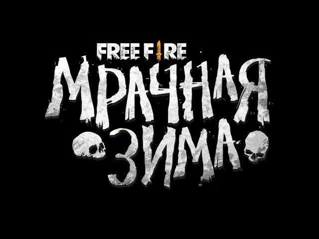 ЖЕЛТОҚСАН ОБНОВАСЫ. ОЙЫН МҮЛДЕМ БАСҚАША БОЛДЫ?! FREE FIRE STREAM