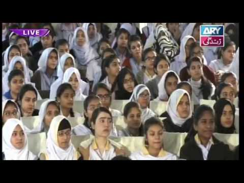 Salam Zindagi Live From Girls College Karachi ( Hair Care & Styling ) 10th January 2017