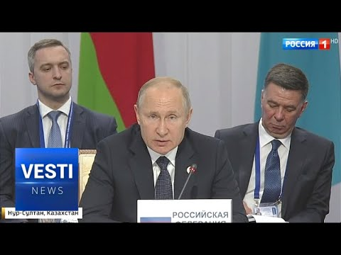 Putin's EU! EurAsEC Announces Huge New Projects; Market Integration of Central Asia