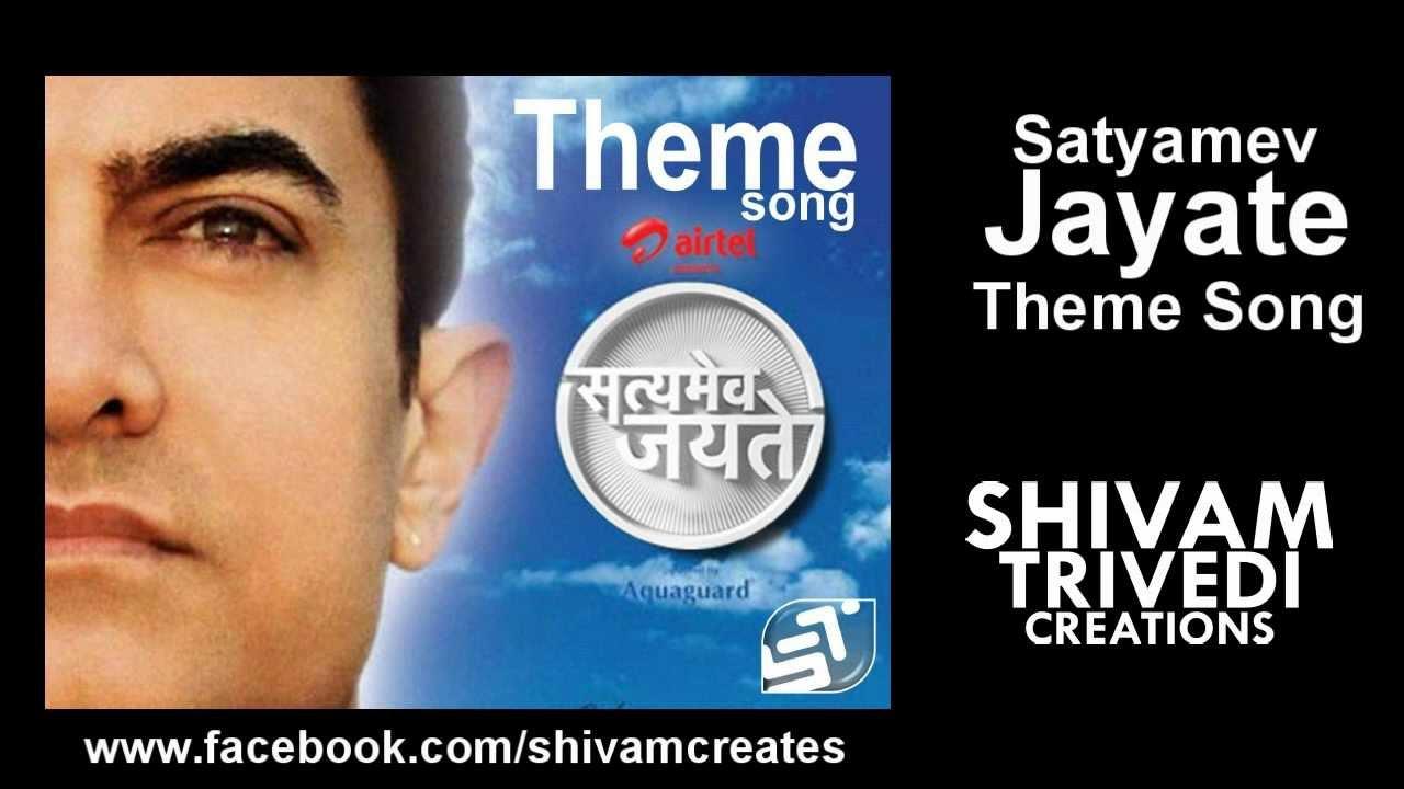 download satyamev jayate theme song